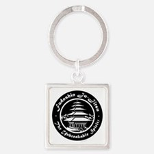 Fudo Shin Club Badge Black n white Square Keychain