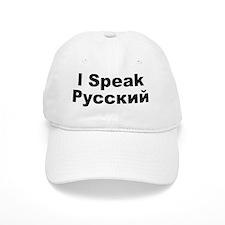 Russian Black Baseball Cap