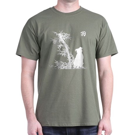 Year of the Dog Bamboo Dark T-Shirt
