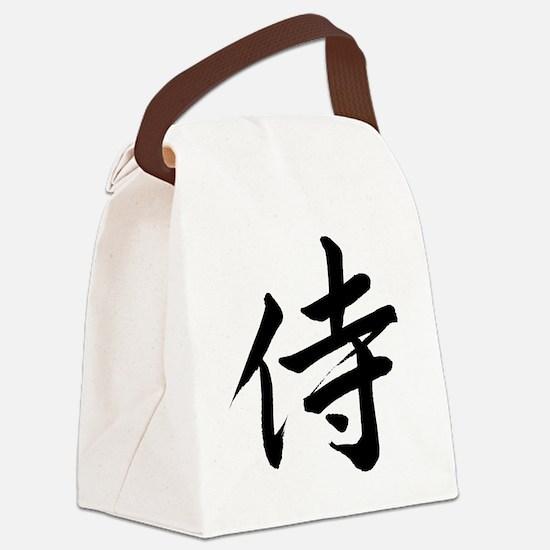 samurai-black-6x6 Canvas Lunch Bag