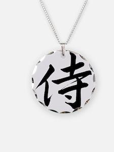 samurai-black-6x6 Necklace
