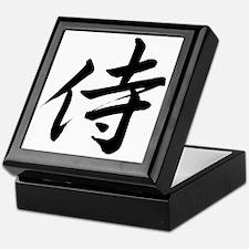 samurai-kanji-7x7 Keepsake Box