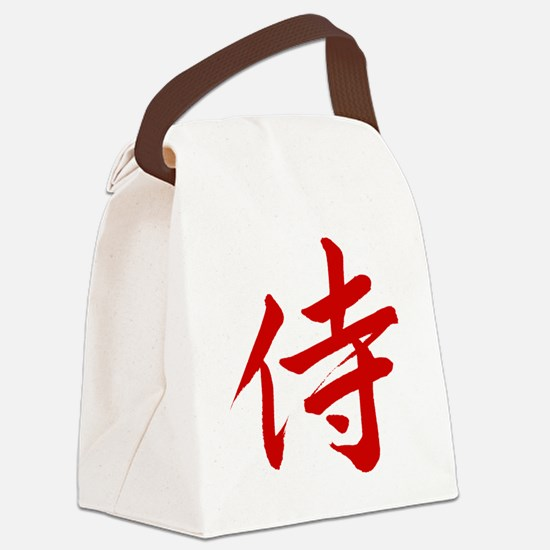 samurai-kanji-7x7 Canvas Lunch Bag