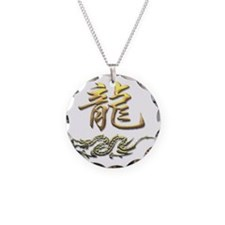 dragon68gold Necklace