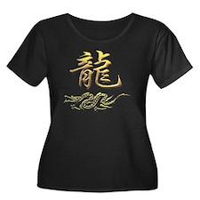 dragon68 Women's Plus Size Dark Scoop Neck T-Shirt