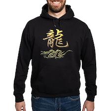dragon68gold Hoody