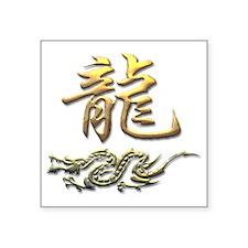 """dragon68gold Square Sticker 3"""" x 3"""""""