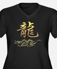 dragon68gold Women's Plus Size Dark V-Neck T-Shirt