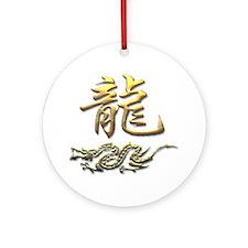 dragon68gold Round Ornament