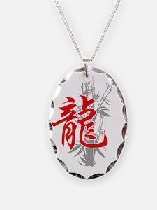 dragon67darkrightside Necklace