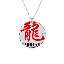 dragon66light Necklace