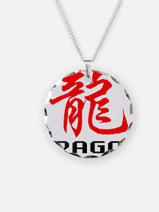 dragon66light Necklace