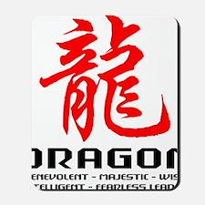 dragon66light Mousepad