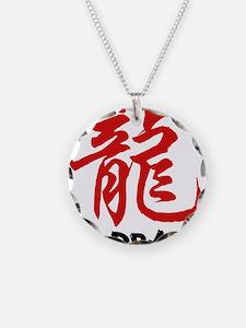 dragon71light Necklace