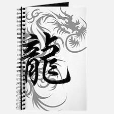 dragon70light Journal