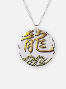 dragon68golddark Necklace