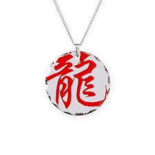 dragon64light Necklace