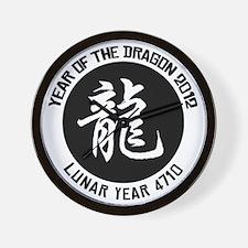dragon63light Wall Clock