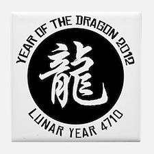 dragon63light Tile Coaster