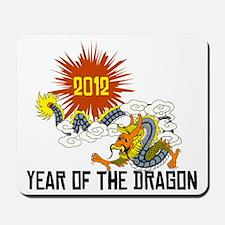 dragon59light Mousepad