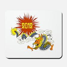 dragon59dark Mousepad