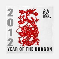 dragon61light Queen Duvet
