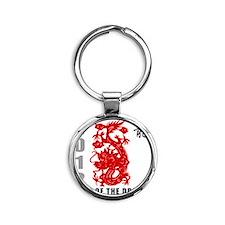 dragon61light Round Keychain