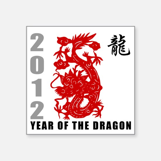 "dragon61light Square Sticker 3"" x 3"""