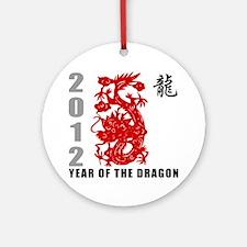 dragon61light Round Ornament