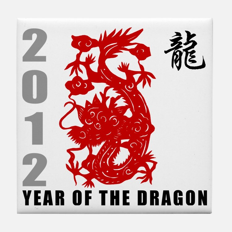 dragon61light Tile Coaster
