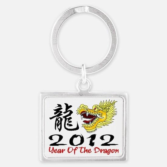 dragon60light Landscape Keychain
