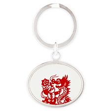 dragon54dark Oval Keychain