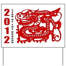 dragon52light Yard Sign