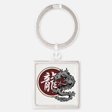 dragon51light Square Keychain