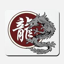dragon51light Mousepad
