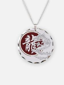 dragon51black Necklace