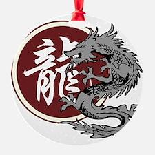 dragon51light Ornament