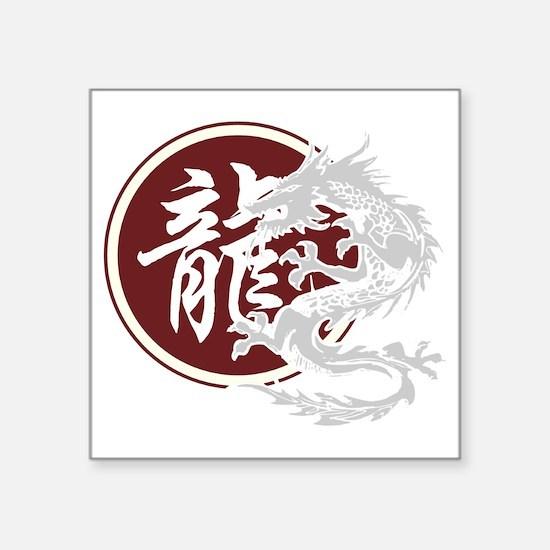 """dragon51black Square Sticker 3"""" x 3"""""""