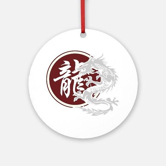 dragon51black Round Ornament