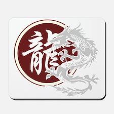 dragon51black Mousepad