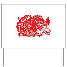 dragon56dark Yard Sign