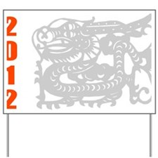 dragon52dark Yard Sign