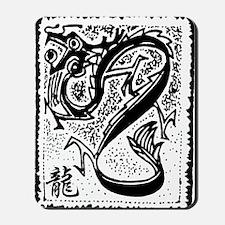 dragon50light Mousepad