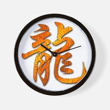 dragon48dark Wall Clock