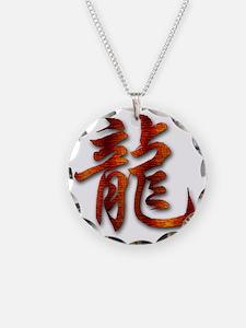 dragon48light Necklace
