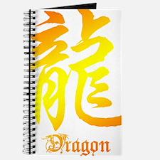 dragon37dark Journal