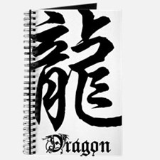 dragon37light Journal