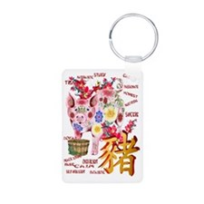 Year Of The Pig - Trans Keychains