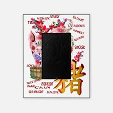 Year Of The Pig - Trans Picture Frame