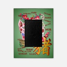 LargePosterYear Of The Pig In Flower Picture Frame